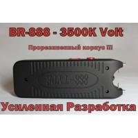 Электрошокер Гроза 3 (BR-888) ХИТ ПРОДАЖ!!! ПАРАЛИЗАТОР 2012