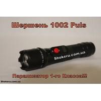Электрошокер Шершень 1002 Puls модель 2021 года
