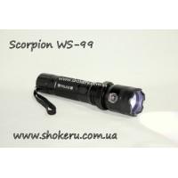 Электрошокер Scorpion WS-99 Pro *POLICE* (2012) Plus