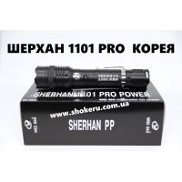 ✅ Электрошокер Шерхан 1101 Pro Power Корея