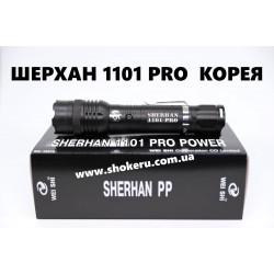 Электрошокер Шерхан 1101 Pro *POLICE* Корея Модель 2020