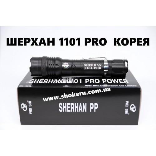 Мощный фонарь электрошокер Шерхан 1101 Pro  Корея