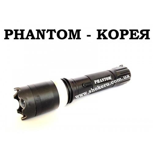 Электрошокер Phantom (Фантом) - эффективная корейская новинка 2020 года
