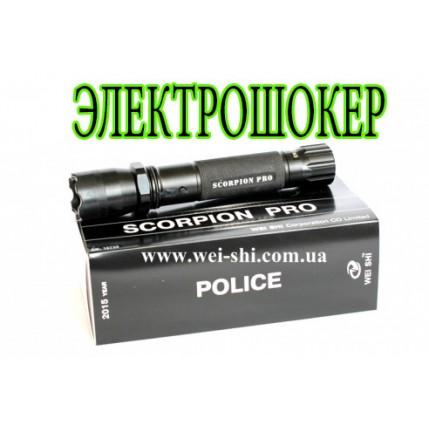 Где купить фонарь электрошокер в Киеве