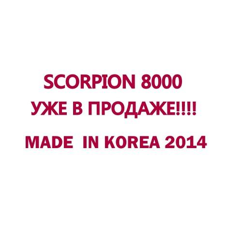 Электрошокер Scorpion 8000 POLICE 4000 watt - модный шокер 2018 года