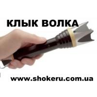 Электрошокер 007 Wolf Tooth (Клык Волка) новинка, оригинал