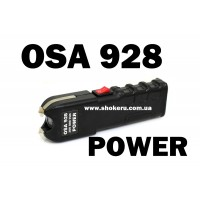 Электрошокер Oca (OSA) 928 Power Новинка 2020