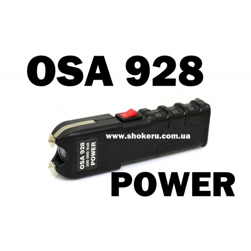 Электрошокер Oca (OSA) 928 Power Новинка 2021