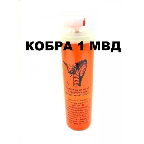 Газовый баллончик Кобра 1 МВД - эффективная самозащита