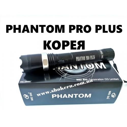 ✅ Электрошокер Phantom Pro Plus (Фантом про плюс) Новинка 2020