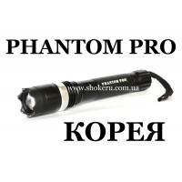 Электрошокер фонарь Phantom Pro (Фантом про) Новинка оригинал 2021